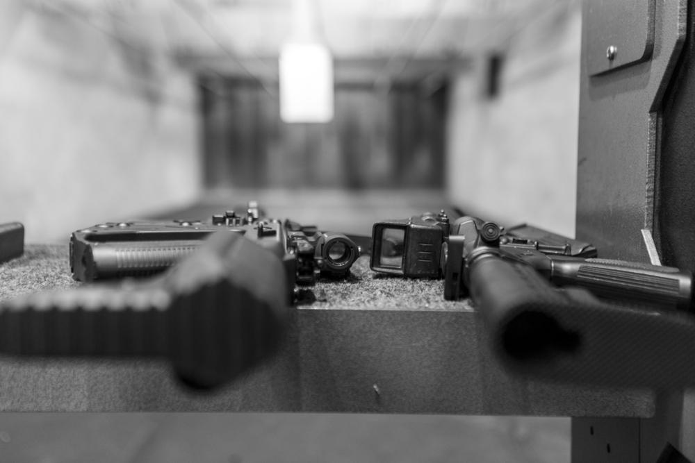 Стрельба на рубеже